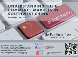 New poster e-commerce