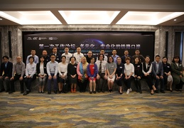 CQ First Workshop FTZ(10/05)