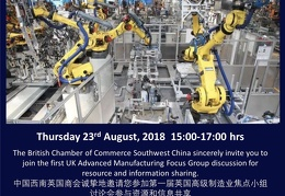Advanced Manufacturing Focus Group Meeting (23/08)