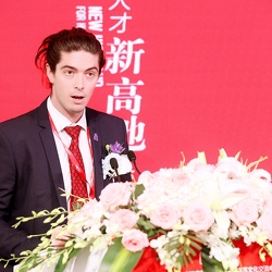 Launch Ceremony of Chengdu Zhonke Science and Technology Innovation Talent Institute and UKCNCC opening ceremony