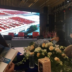 2019 Chengdu Foreign-invested Enterprises Salon